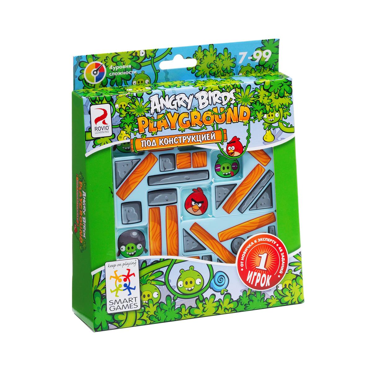 Bondibon Логическая игра Smartgames Angry Birds PlaygroundФ48269Веселый поединок мужественной сердитой птички с бандой злобных зеленых свинок. Никто уже не помнит, отчего рассердились маленькие круглые птички на зеленых свинок, но теперь они непримиримые враги. В этой игре лишь одна героическая сердитая птичка вынуждена в одиночку противостоять дюжине враждебных свиней. Чтобы выстоять, она должна построить крепость особой неприступной конструкции, используя задания из специальной книжечки. С каждым новым уровнем задача становится все сложнее. Дай глазам отдохнуть от монитора - поиграй в настольную версию популярнейших компьютерных игр. Игра предназначена для одного игрока от 7 лет и старше. Игра имеет 4 уровня сложности. С ее помощью можно развить логическое мышление и познавательные способности, социальное развитие, концентрацию внимания, тренировку памяти, фантазию и мелкую моторику. В комплект входят: буклет с 48 заданиями с ответами, игровая доска, 4 детали для постройки крепости.