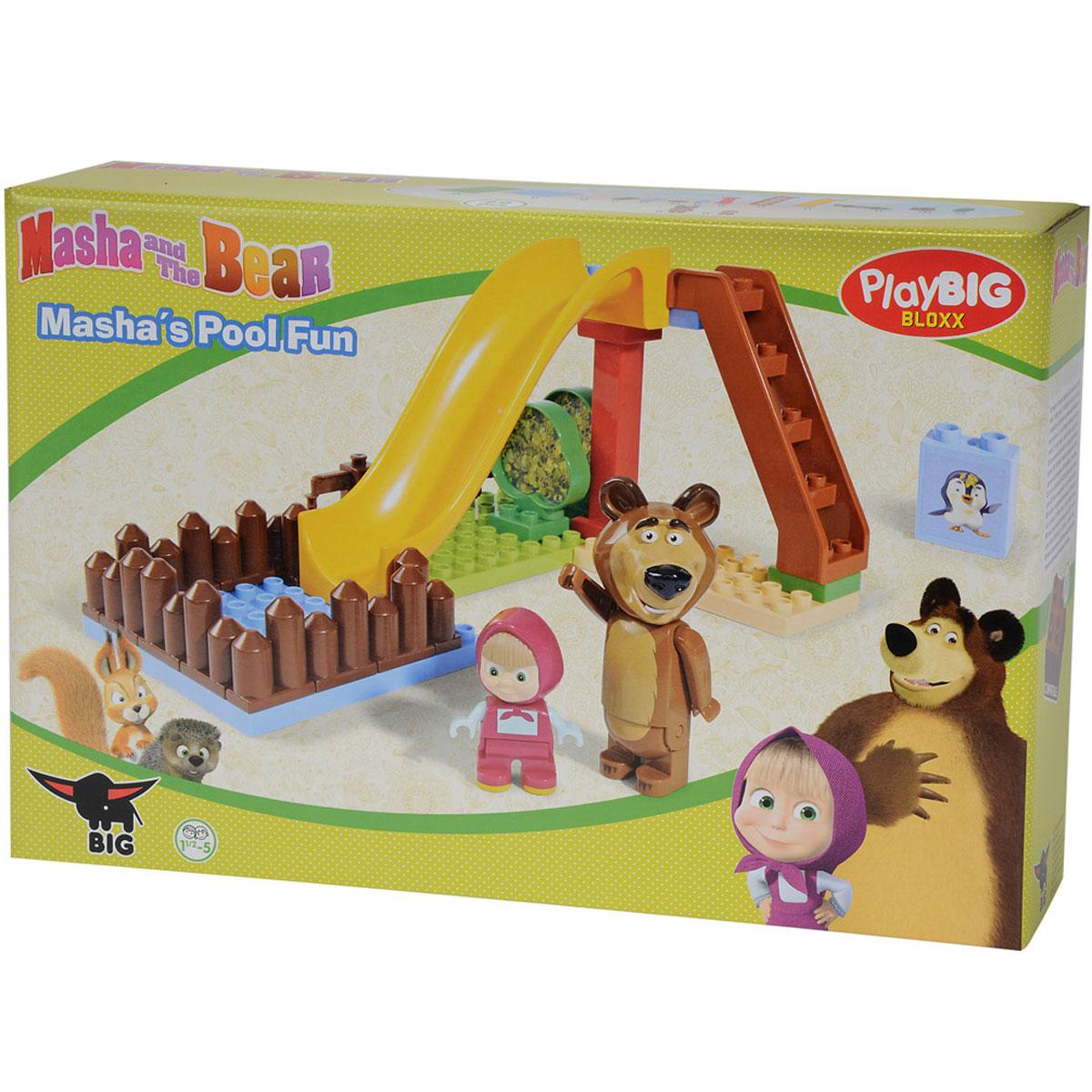 Big Конструктор Маша и Медведь Бассейн800057094Конструктор BIG Маша и Медведь относится к серии, посвященной героям известного мультфильма. Малыши смогут собрать игрушечный бассейн и поиграть с персонажами, воспроизводя сценки из мультфильма или придумывая свои. Особенности игрушки: съемные детали устанавливаются на три прочные основания разных размеров. В комплекте есть фигурки Маши и Медведя с подвижными частями тела, а также деталь с изображением пингвиненка, в наборе предусмотрены лестница, горка и ограда для бассейна. Конструкторы развивают в детях воображение, пространственное мышление, помогают учиться последовательной работе. Конструктор состоит из 29 крупных деталей, изготовленных из прочного нетоксичного пластика. Занимаясь сборкой деталей, дети в игровом режиме учатся сосредотачиваться на выполнении заданий, быть внимательными, аккуратными. Детали конструктора совместимы с элементами Lego серии Duplo.
