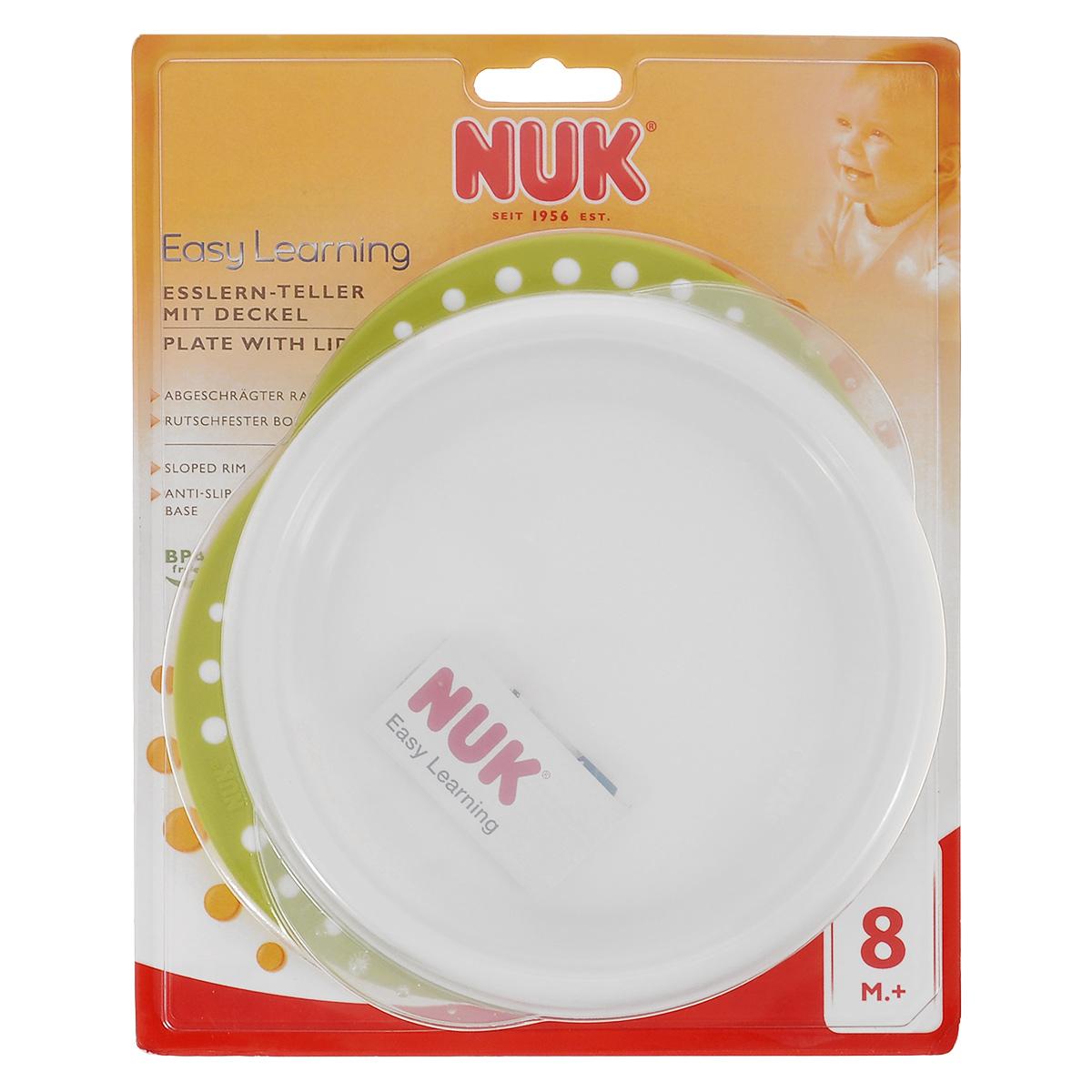 NUK Тарелка детская Easy Learning от 8 месяцев цвет салатовый