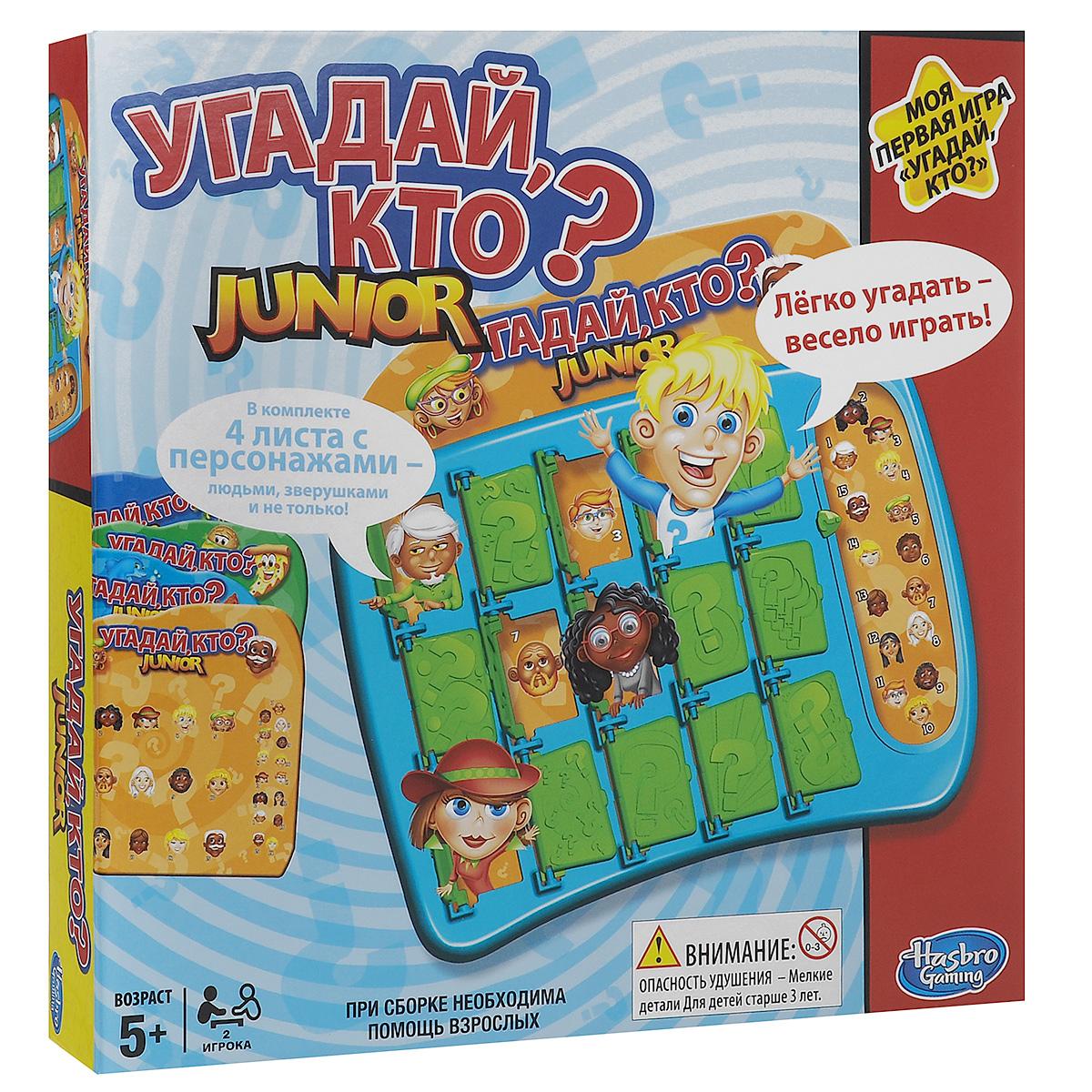 Hasbro Games настольная игра Угадай, кто?. B2923B2923121Настольная игра Угадай кто? от Hasbro - замечательный способ весело провести время, развивая память и аналитические способности у детей от 5-ти лет, а удобный дорожный формат игры замечательно подходит для похода в гости или путешествия. Цель игры Угадай, кто? состоит в том, чтобы угадать персонажа, изображенного на карточке вашего партнера. Победитель передвигает свой маркер на одну позицию каждый раз, когда выигрывает. В наборе имеется 2 игровых поля, 4 листа с карточками персонажей, 2 указателя выбранного персонажа, правила игры.