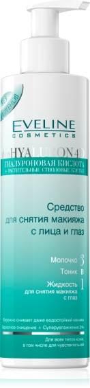 Eveline Bio Hyaluron 4D Средство для снятия макияжа с лица и глаз 3в1 для всех типов кожи 245млB245BHDEM
