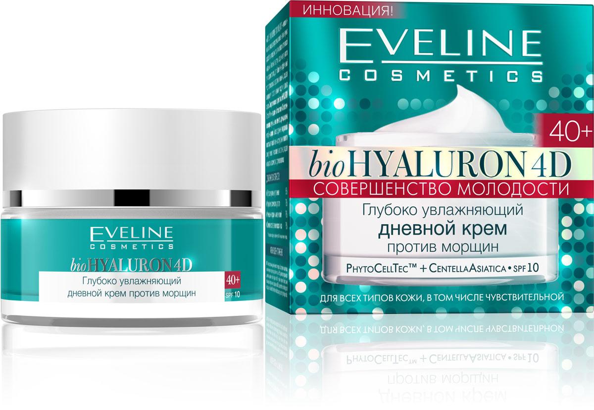 Eveline Bio Hyaluron 4D Глубоко увлажняющий дневной крем против морщмн 40+ 50млC50BHZD40