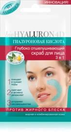 Eveline Bio Hyaluron 4D Глубоко отшелушивающий скраб для лица 3в1 жирная и комбинированная кожа 7млD7BHMASPG