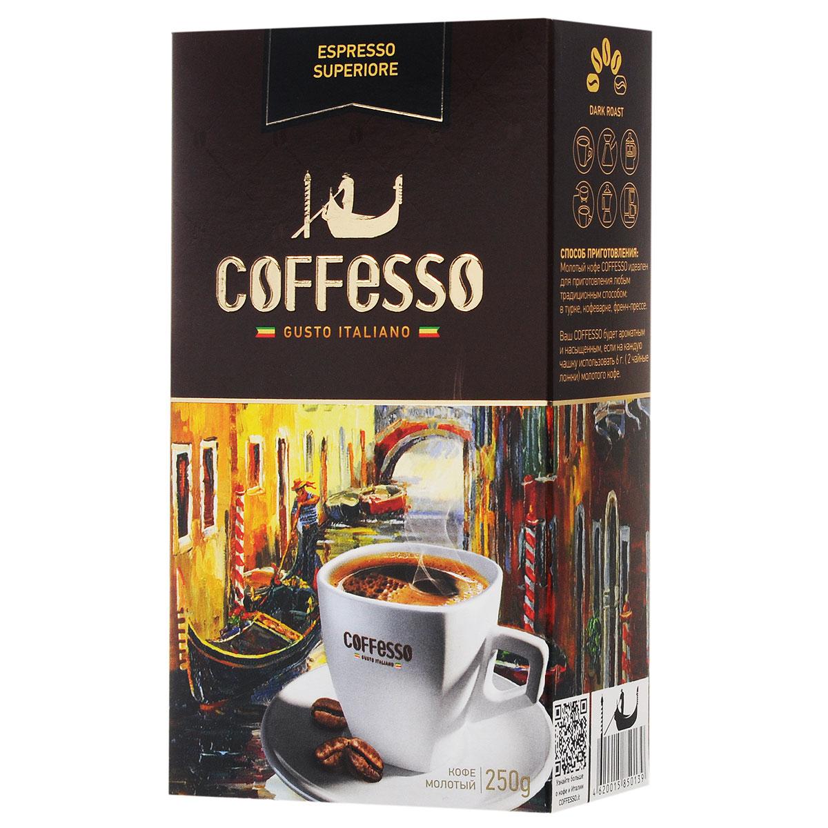 Coffesso Espresso Superiore кофе молотый, 250 г710000Coffesso Espresso Superiore - гармоничное сочетание южноамериканской арабики и робусты с насыщенным ароматом и богатым послевкусием.