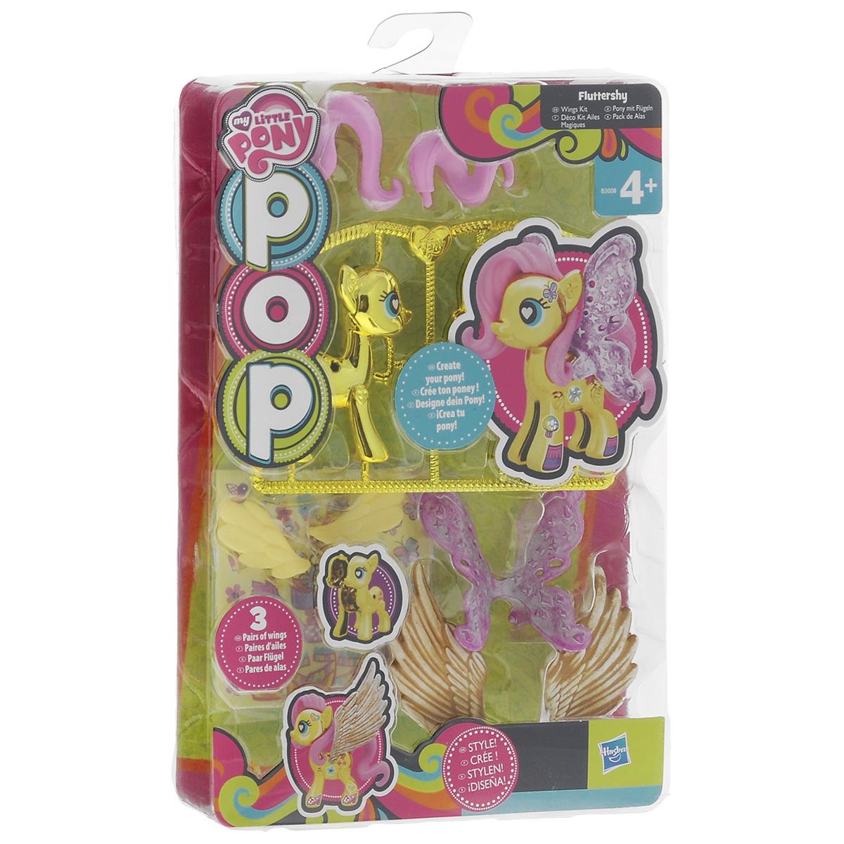 My Little Pony Игровой набор Fluttershy, с волшебными крыльямиB3590EU4Игровой набор Fluttershy откроет перед вашей малышкой невероятные возможности! Девочка сможет сама собрать свою любимую пони - или придумать уникальную, комбинируя элементы из разных наборов. В набор входят элементы фигурки пони Флаттершай - 2 детали туловища, грива, хвостик, 3 пары крыльев, а также лист с наклейками, которыми малышка сможет украсить пони по своему вкусу. Все элементы набора выполнены из прочного безопасного пластика. Все элементы набора легко соединяются друг с другом и собрать очаровательную пони не составит труда. Набор совместим с другими наборами из серии My Little Pony, что позволит малышке создать свою собственную, уникальную пони. Флаттершай - пони-пегас, являющаяся одной из главных героинь сериала My Little Pony. Она живет в маленьком доме возле Вечнозелёного леса и заботится о животных. Ее питомцем является кролик Энджел. Флаттершай воплощает элемент доброты.