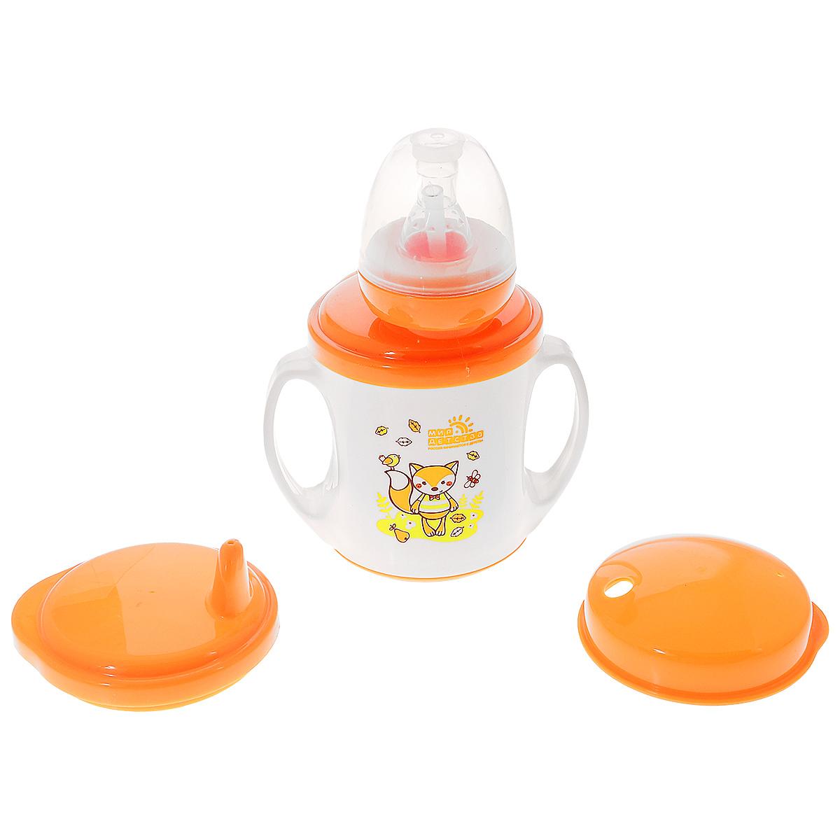 Поильник-трансформер Мир детства, с ручками, от 6 месяцев, цвет: оранжевый, 200 мл