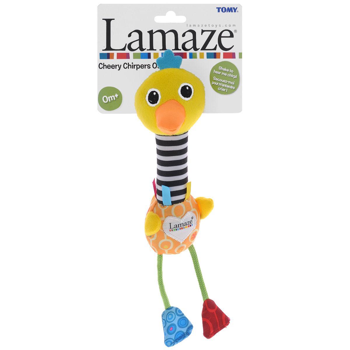 Мягкая игрушка-погремушка Lamaze Веселый страус