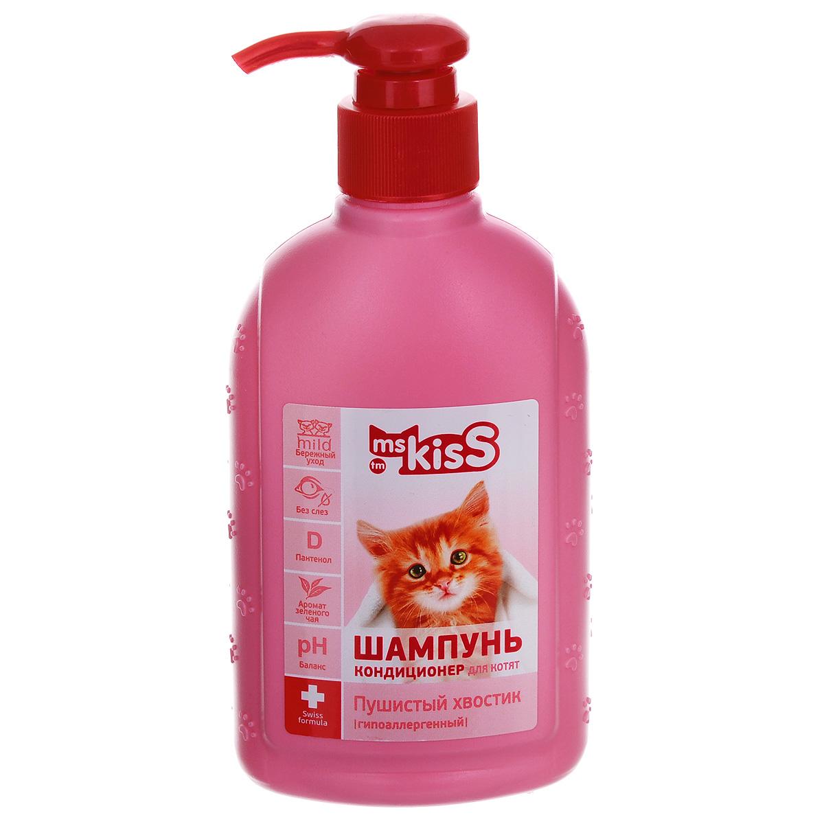 Шампунь-кондиционер для котят Ms.Kiss Пушистый хвостик, 200 млMK05-00240Шампунь-кондиционер Ms.Kiss Пушистый хвостик предназначен для мытья котят, а также стареющих котов и кошек, у которых может быть аллергия на обычные шампуни. Является косметико-гигиеническим средством для ухода за кожно-волосяным покровом котят. Он питает и увлажняет кожу, снимая зуд, шелушение и раздражение, стимулирует регенерацию клеток эпидермиса, укрепляет корни волос, способствует гибкости и эластичности волоса, придает блеск волосяному покрову. Способ применения: Небольшое количество шампуня-кондиционера наносят на влажную шерсть животного массирующими движениями до образования густой пены в течение нескольких минут. Затем шерсть тщательно промывают водой и высушивают полотенцем или при помощи фена. Противопоказания: Индивидуальная повышенная чувствительность животного к компонентам шампуня- кондиционера. Условия хранения: В сухом, защищенном от прямых солнечных лучей и недоступном для детей и животных...