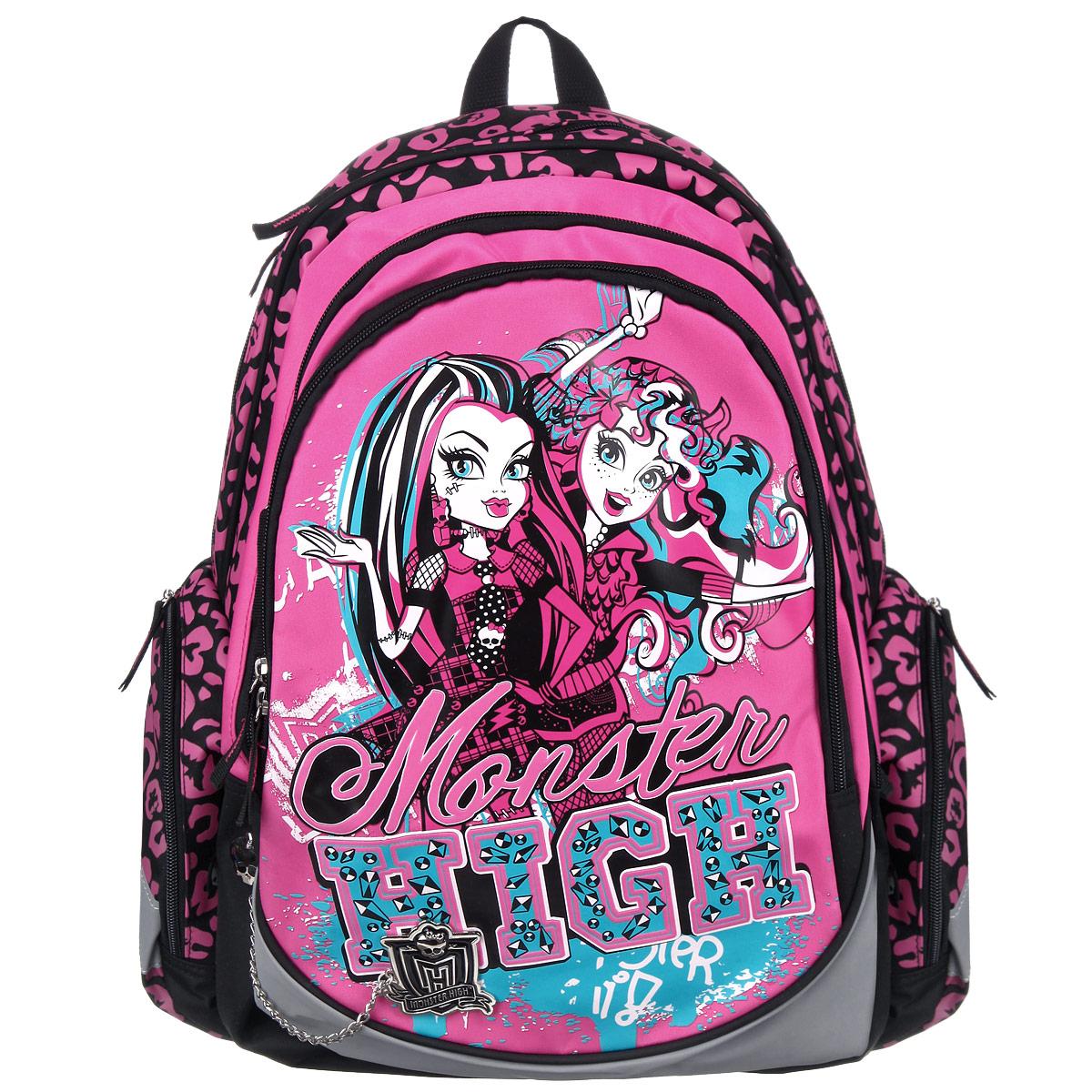 "������ �������� ""Monster High"", ����: �������, ������, �����. MHBB-RT2-976"