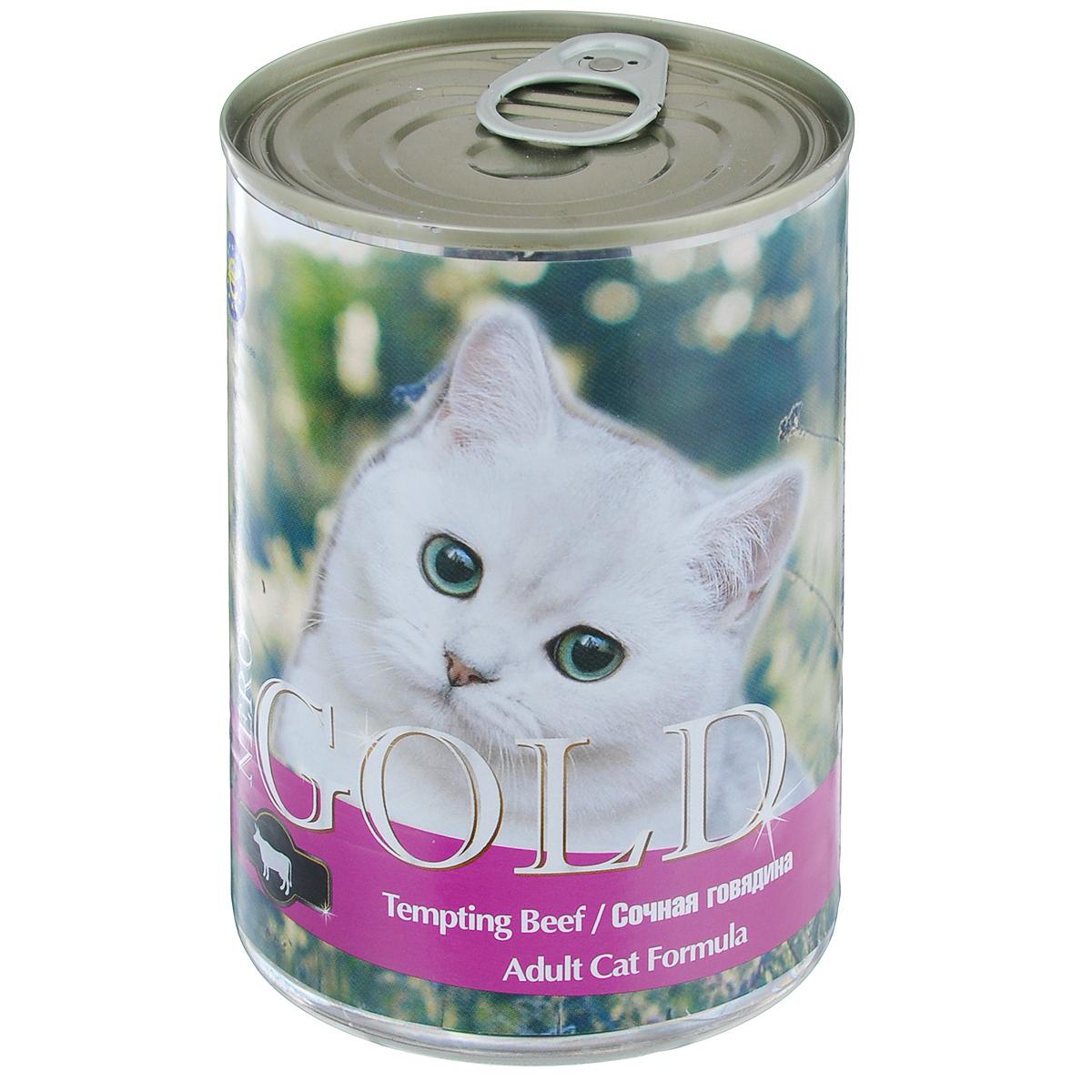 Консервы для кошек Nero Gold, с сочной говядиной, 410 г20256Консервы для кошек Nero Gold - полнорационный продукт, содержащий все необходимые витамины и минералы, сбалансированный для поддержания оптимального здоровья вашего питомца! Состав: мясо и его производные, филе курицы, говядина, злаки, витамины и минералы. Гарантированный анализ: белки 6%, жиры 4,5%, клетчатка 0,5%, зола 2%, влага 81%. Пищевые добавки на 1 кг продукта: витамин А 1600 МЕ, витамин D 140 МЕ, витамин Е 10 МЕ, таурин 300 мг, железо 24 мг, марганец 6 мг, цинк 15 мг, медь 1 мг, магний 200 мг, йод 0,3 мг, селен 0,2 мг. Вес: 410 г. Товар сертифицирован.