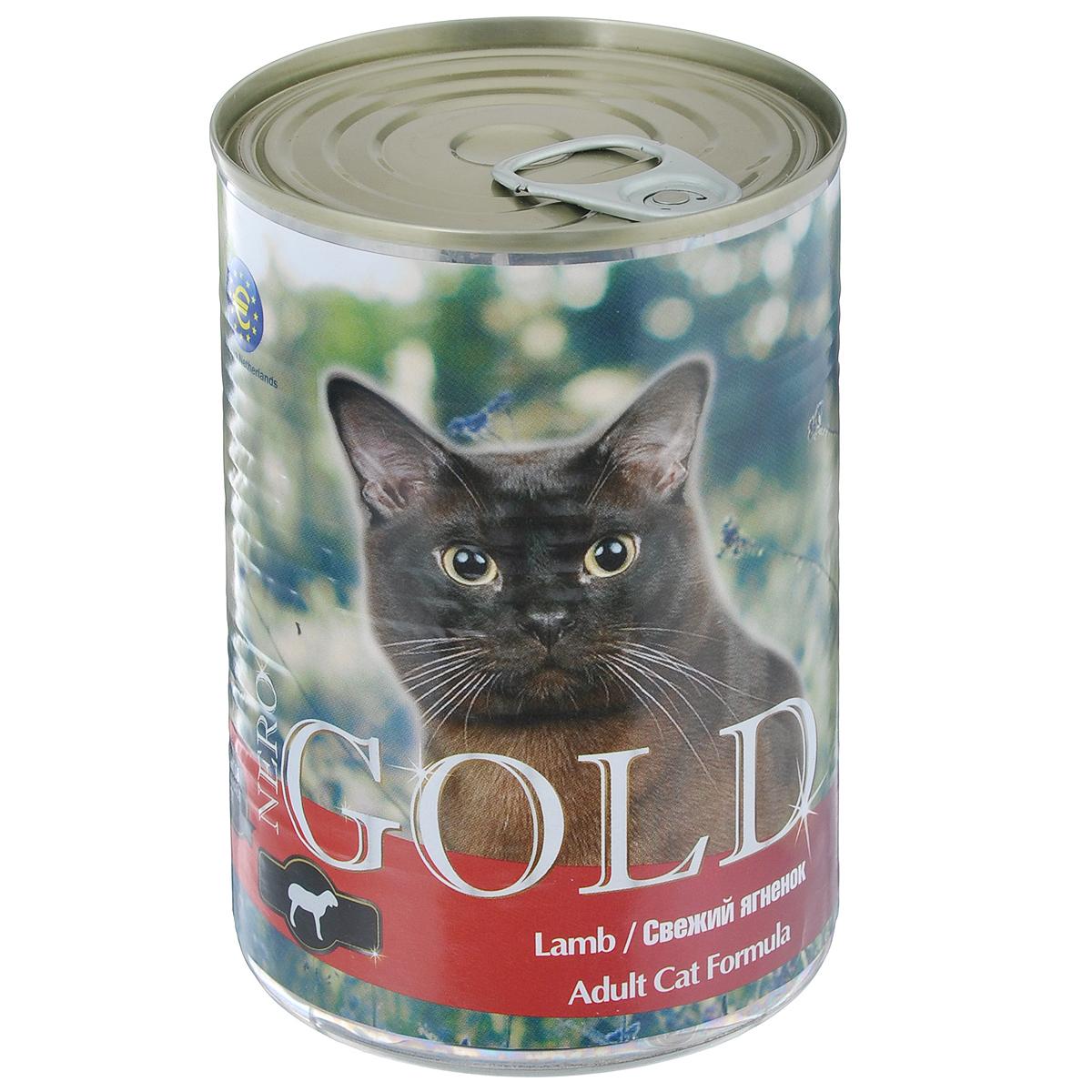 Консервы для кошек Nero Gold, свежий ягненок, 410 г24486Консервы для кошек Nero Gold - полнорационный продукт, содержащий все необходимые витамины и минералы, сбалансированный для поддержания оптимального здоровья вашего питомца! Состав: мясо и его производные, филе курицы, ягненок, злаки, витамины и минералы. Гарантированный анализ: белки 6%, жиры 4,5%, клетчатка 0,5%, зола 2%, влага 81%. Пищевые добавки на 1 кг продукта: витамин А 1600 МЕ, витамин D 140 МЕ, витамин Е 10 МЕ, таурин 300 мг, железо 24 мг, марганец 6 мг, цинк 15 мг, медь 1 мг, магний 200 мг, йод 0,3 мг, селен 0,2 мг. Вес: 410 г. Товар сертифицирован.