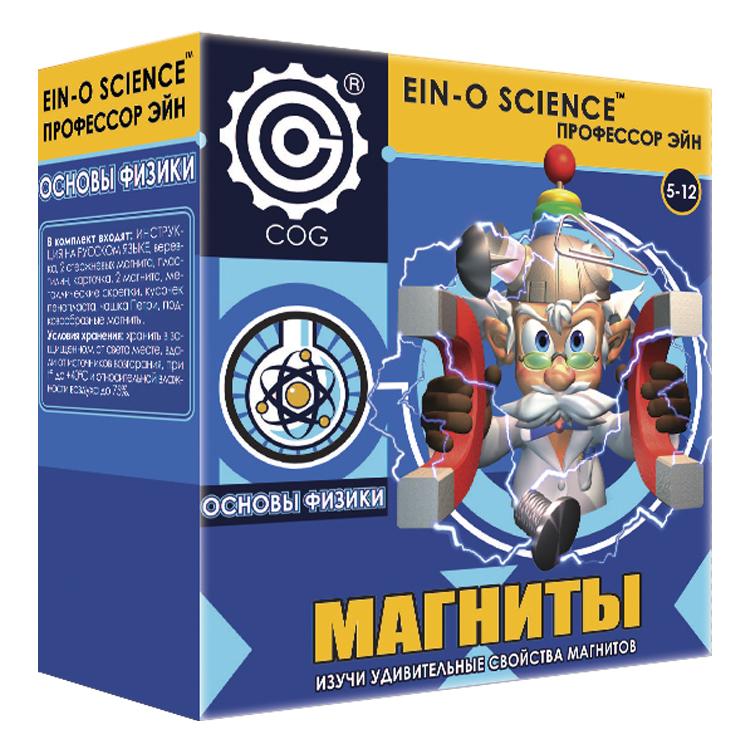 Профессор Эйн: МагнитыE2380MAВместе с этим набором ребёнок узнает всё о магнитах и магнетизме, сможет управлять металлическими предметами, сам сделает компас и превратит обычную скрепку в магнит! Эксперименты - это весело и познавательно. Помимо хорошего настроения ребёнок получит знания в области физики.