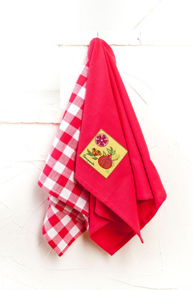 """Арлони Arloni Набор полотенец для кухни Arloni """"Гранат"""", 45 см х 70 см, 2 шт"""