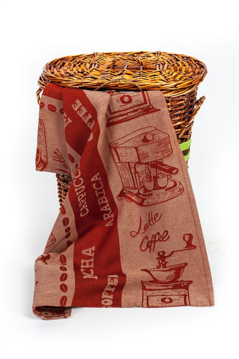Полотенце для кухни Arloni Кофе, 45 х 70 см