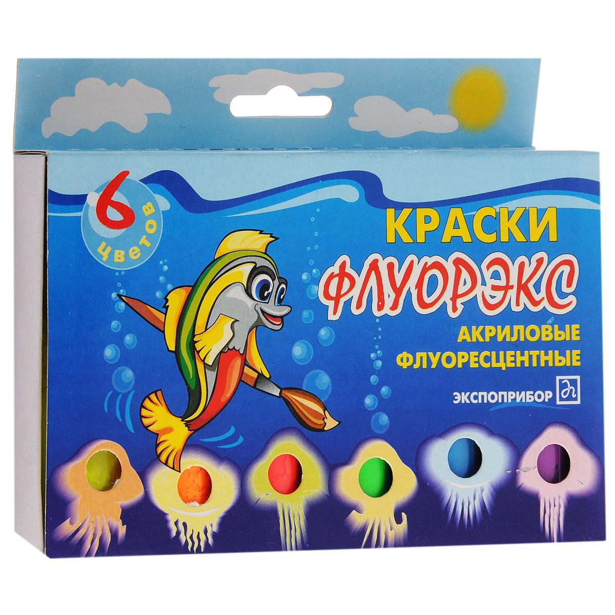Краски акриловые Флуорэкс, 6 цветов21-6.25-10Акриловые краски Флуорэкс, изготовленные на основе акрилового связующего и импортных пигментов, предназначены для детского творчества. Набор состоит из 6 флуоресцентных цветов (желтый, оранжевый, красный, зеленый, синий, фиолетовый). Каждый цвет упакован во флакон с крышкой и дозатором. Краски предназначены для декоративных работ по бумаге, картону, дереву, холсту, керамике, гипсу, бетону. Для получения новых оттенков, краски можно смешивать. С помощью акриловых красок Флуорэкс ребенок сможет создавать яркие картины, наслаждаясь творческим процессом.