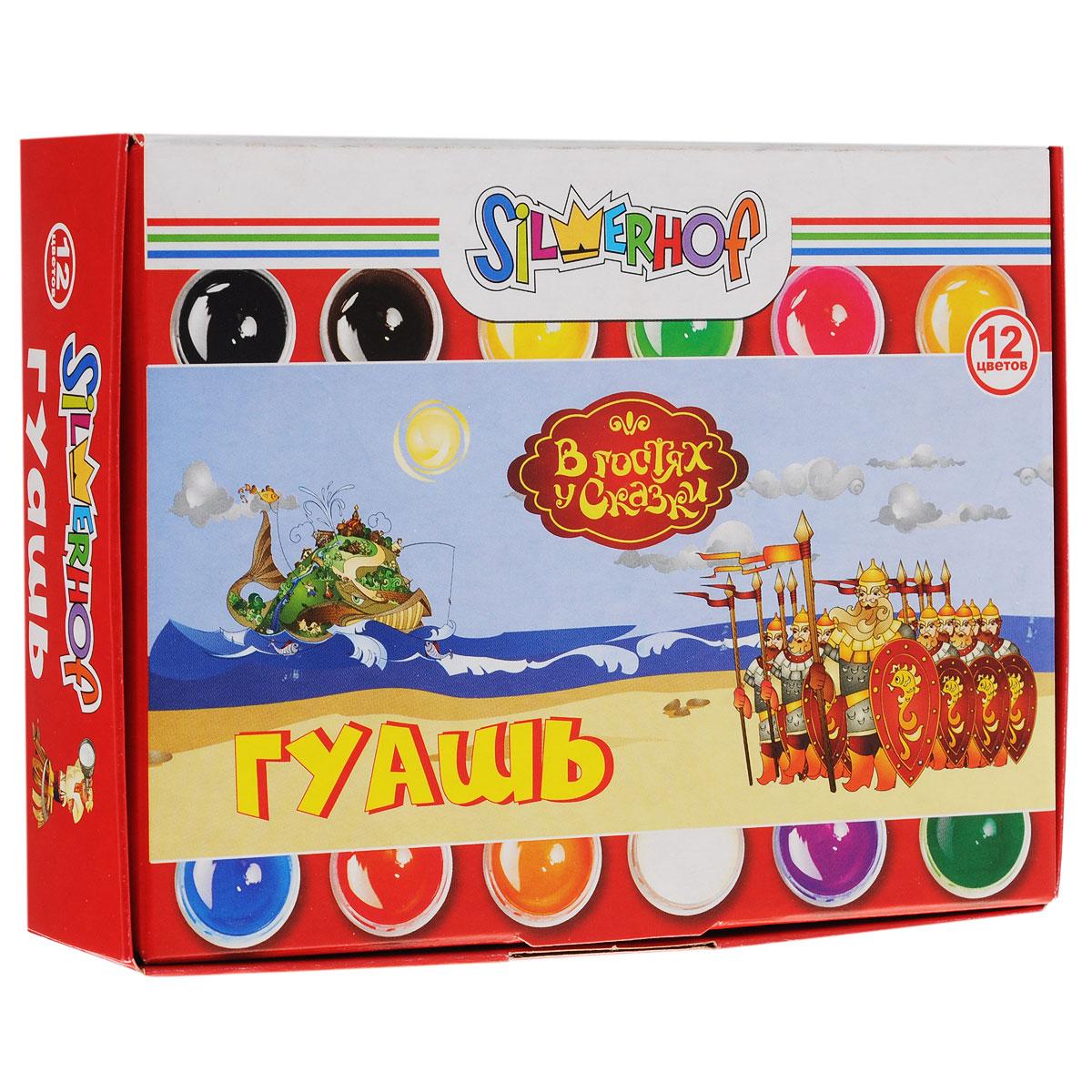 Гуашь Silwerhof В гостях у сказки, 12 цветов962059-12Гуашь Silwerhof В гостях у сказки предназначена для детского творчества, выполнения художественно-декоративных, оформительских работ. Набор состоит из 12 ярких и насыщенных цветов (белый, желтый, охра, оранжевый, красный, рубиновый, коричневый, светло-зеленый, зеленый, синий, фиолетовый, черный), обладающих однородным окрашиванием. Каждый цвет упакован в прозрачную пластиковую баночку с крышкой. Краска предназначена для рисования на бумаге и картоне. При смешивании краски получается множество новых оттенков. Работа с гуашью будет способствовать развитию творческой личности ребенка, а также развитию цветового восприятия. Рекомендуемый возраст: от 3 лет.