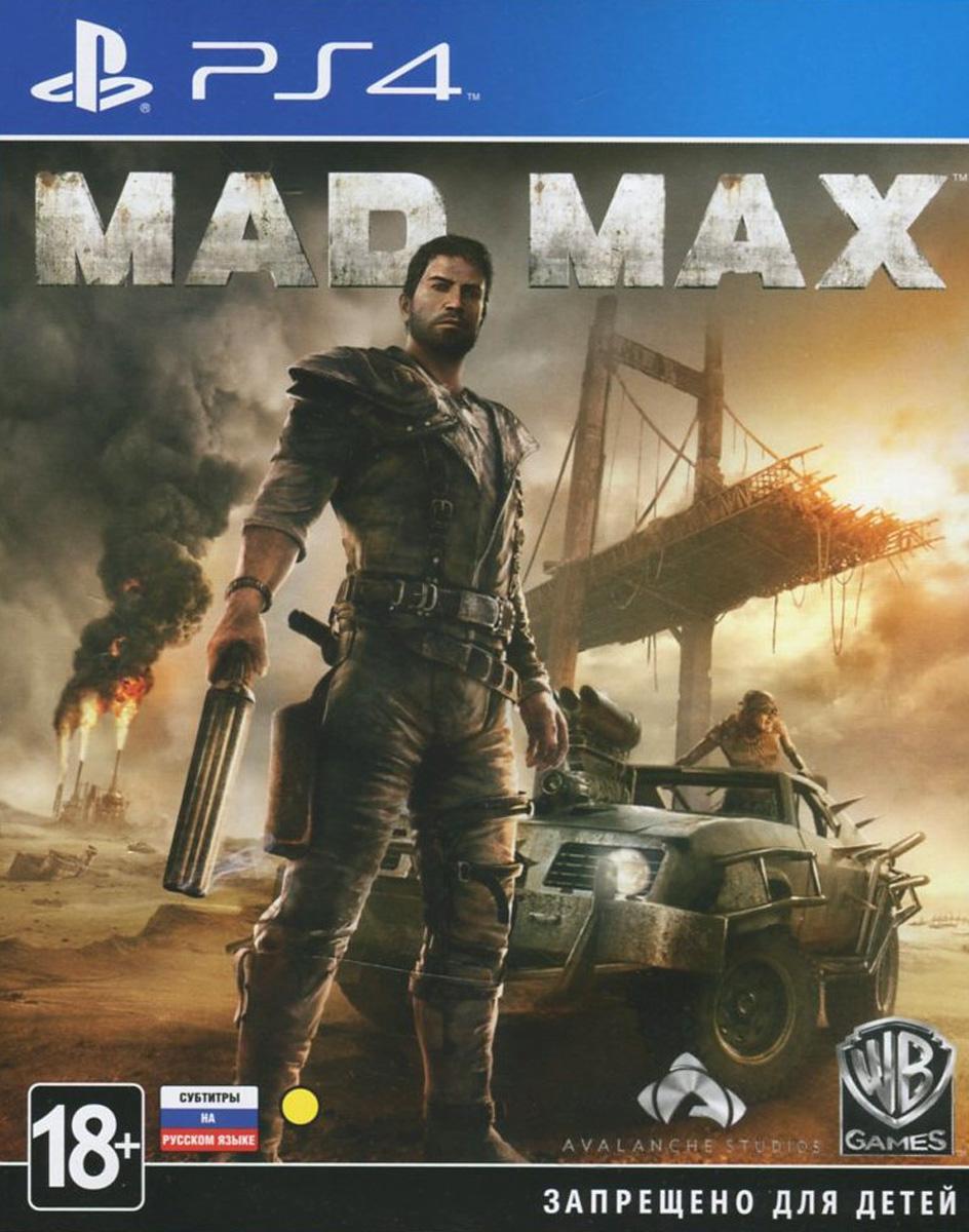 Mad MaxВ постапокалиптическом мире Mad Max машина - ключ к выживанию. В роли Безумного Макса - бойца-одиночки, которому приходится бороться за жизнь на просторах Пустоши, - вам предстоит научиться сражаться не только собственноручно, но и за рулем увешанного оружием автомобиля. Максу придется подружиться с талантливым, хотя и своеобразным механиком по прозвищу Chumbucket - только с его помощью Макс за рулем верного «Перехватчика» сможет выбраться с Пустоши. Особенности игры Почувствуйте, что значит быть Безумным Максом, - добывайте и улучшайте экипировку и оружие, чтобы выжить в сражениях, где пригодятся навыки ближнего и дальнего боя, а также умение мыслить тактически. Вам не раз придется принимать тяжелые решения на пути к заветной цели Макса - выбраться с Пустоши. Будьте осторожны, пустыня коварна, выжить здесь нелегко. Против вас и непримиримый ландшафт, и суровый климат, и банды вооруженных до зубов мародеров. На просторах обширного открытого мира...