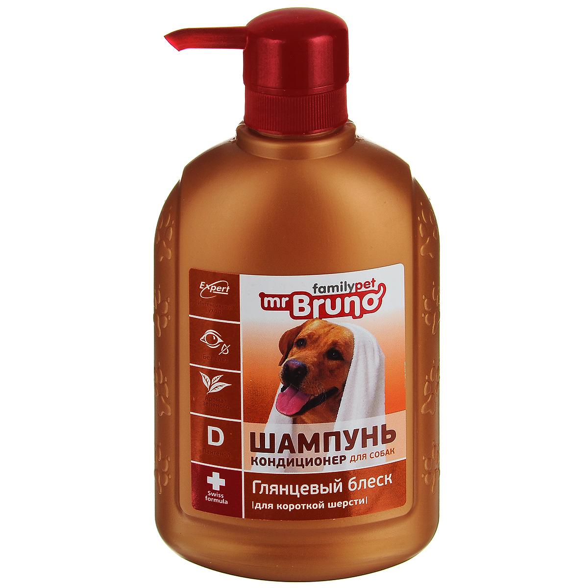 Шампунь-кондиционер для собак Mr. Bruno Глянцевый блеск, для короткой шерсти, 350 млMB05-00110Шампунь-кондиционер Mr. Bruno Глянцевый блеск предназначен для собак с короткой шерстью, которой необходимо придать блеск, прилегание и выпрямление. PVP-кондиционер выпрямляет, полирует шерсть и обеспечивает её прилегание; биотин снимает зуд, раздражение и шелушение кожи, укрепляет корни волос; провитамин В5 обеспечивает питание и здоровый блеск шерсти. Состав: вода деминерализованная, лауретсульфат натрия, кокамидопропил бетаин, ДЭА жирных кислот кокосового масла, децилглюкозид, гликоль, дестеарат, лаурет-4, силикон PVP, биотин, Д-пантенол, хлорид натрия, поликватерниум-7, отдушка, лимонная кислота, ДМДМ-гидантоин, ЭДТА, хлорметилизотиазолинон, метилизотиазолинон. Товар сертифицирован.