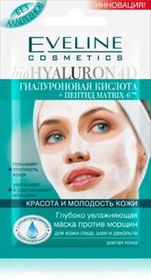 Eveline Bio Hyaluron 4D Глубоко увлажняющая маска против морщин для кожи лица, шеи и декольте 7мл