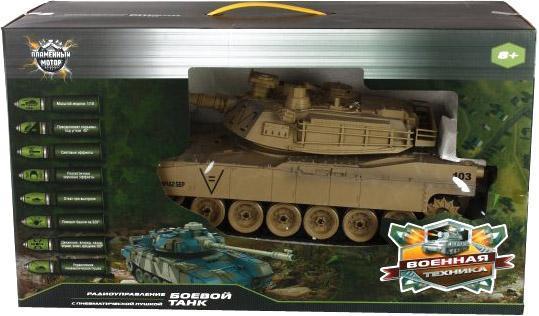 Пламенный мотор Танк на радиоуправлении Abrams М1А2 масштаб 1:18 ( 87560 )