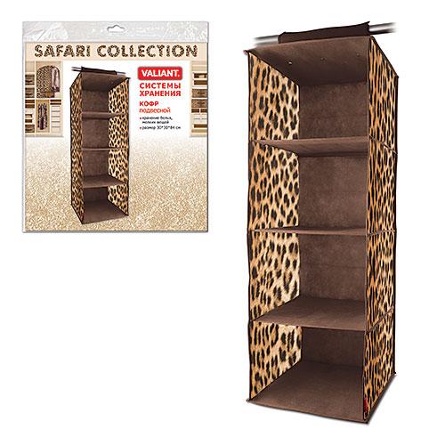 VAL LC301 Кофр подвесной для хранения, 4 секции, 30*30*84 см, леопардLC301VAL LC301 Кофр подвесной для хранения, 4 секции, 30*30*84 см, леопард