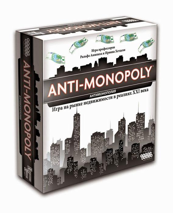 Hobby World Настольная игра Антимонополия1269Антимонополия - другой взгляд на Монополию, созданную почти век назад. Сюжет взят из заголовков современных газет: мелкие предприниматели пытаются выжить в неравной борьбе с безжалостными монополистами. В мире реального бизнеса все участники рынка борются за прибыль, но добиваются ее разными путями. Конкуренты сдерживают цены, чтобы получить доход за счет объема продаж, а монополисты уничтожают конкурентов, чтобы потом уже завысить цены, как им угодно. В Антимонополии игроки поделены на конкурентов и монополистов и подчиняются разным правилам на пути к богатству. Именно эта идея четкого разделения игроков на группы и подчинения их разным правилам делает Антимонополию революционной игрой в ее консервативном жанре!