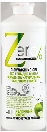 ZERO гель для мытья посуды натур. яблоч. уксус 500 мл071-41-4382ZERO гель для мытья посуды натур. яблоч. уксус 500 мл