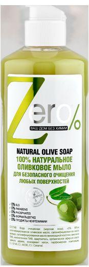 ZERO мыло для очищения оливкое мыло 500 мл071-41-4436ZERO мыло для очищения оливкое мыло 500 мл