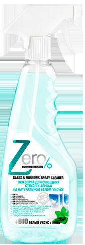 Спрей для очистки стекол и зеркал Zero, на натуральном белом уксусе, с мятой, 420 мл071-41-4474Спрей Zero - натуральное, эффективное и безопасное средство для регулярной уборки без вредных и опасных для здоровья химических веществ. Идеален для очищения стекол, зеркал, хромированных и гладких поверхностей. В его основу были положены компоненты, которые использовали когда еще не существовало бытовой химии. Белый уксус прекрасно очищает различные загрязнения, жирные пятна, следы со стекол, зеркал и любых гладких поверхностей в доме. Не оставляет разводов. Обладает антибактериальным эффектом и придает поверхности сияющий блеск. Мята наполняет комнату приятным ароматом свежести и чистоты. Состав: вода очищенная, 5-15%: изопропиловый спирт, менее 5%: неионогенное ПАВ, органическое эфирное масло шалфея мускатного, органическая васильковая вода, белый уксус, парфюмерная композиция, эфирное масло мяты, консервант катон, C.l. 42051, C.l. 42090, C.l. 19140. Товар сертифицирован.