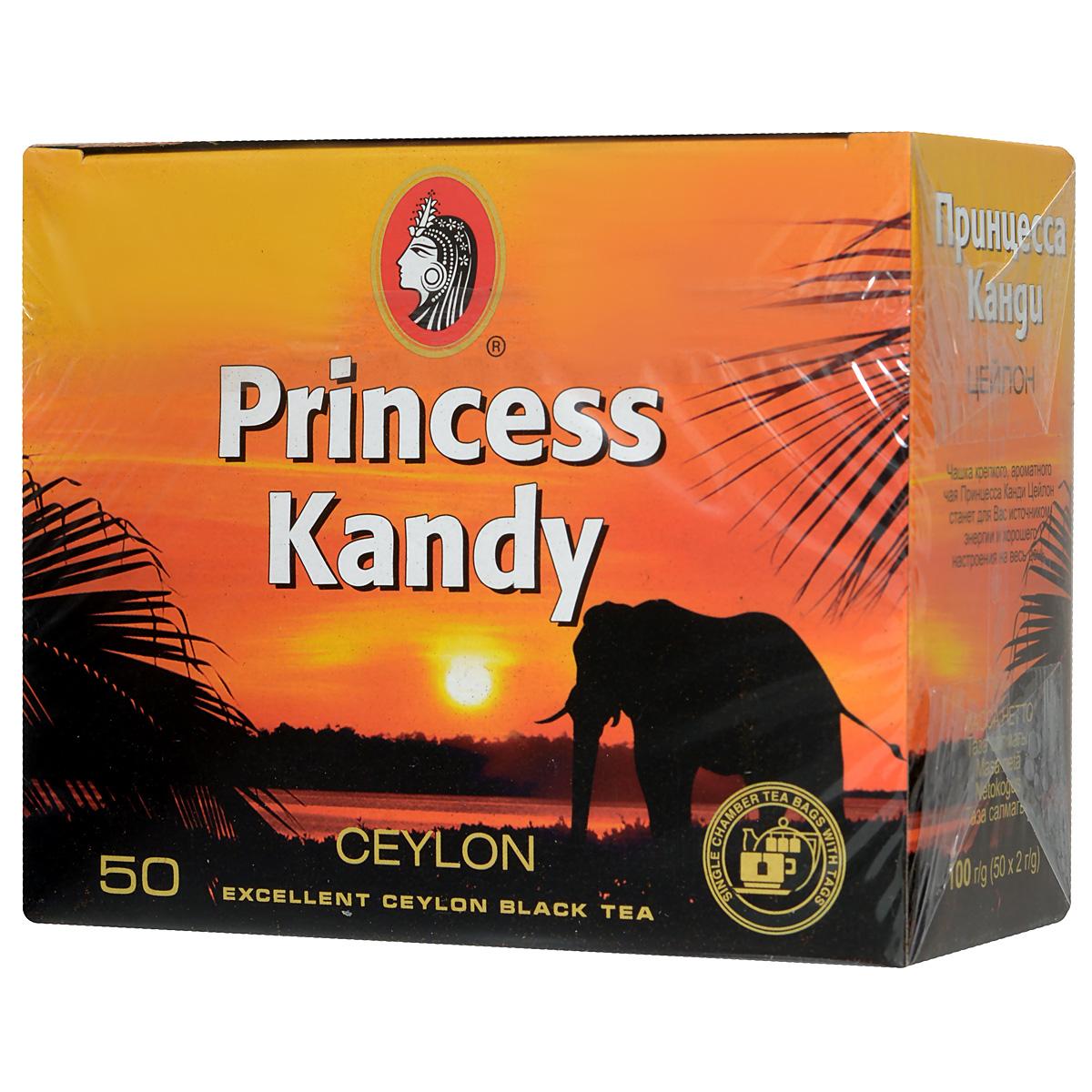 Принцесса Канди Цейлон черный чай в пакетиках, 50 шт0299-32Чашка крепкого, ароматного чая Принцесса Канди Цейлон станет для вас источником энергии и хорошего настроения на весь день. Чай обладает насыщенным, терпким вкусом, ярким ароматом и насыщенным цветом настоя. Он быстро заваривается и обладает активным тонизирующим действием.