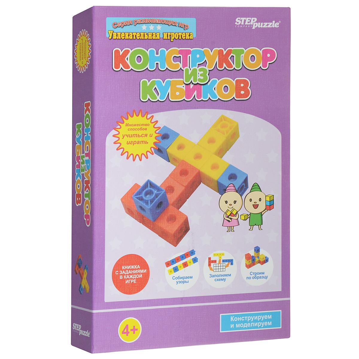 Развивающая игра Step Puzzle Увлекательная игротека Конструктор из кубиков. 7653176531Развивающая игра Step Puzzle Увлекательная игротека Конструктор из кубиков направлена на развитие наблюдательности, обучает счету, учит воспринимать цвета. Во время игры ребенок не просто развлекается, а познает мир. В комплект входят 15 кубиков желтого, красного и синего цветов, а также красочная инструкция.