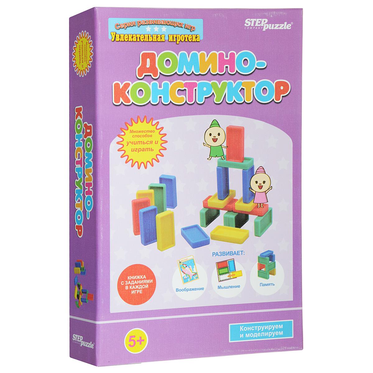 Развивающая игра Step Puzzle Увлекательная игротека Домино-конструктор. 7653276532Развивающая игра Step Puzzle Увлекательная игротека Домино-конструктор направлена на развитие наблюдательности, обучает счету, учит воспринимать цвета. Во время игры ребенок не просто развлекается, а познает мир. В комплект входят 28 фишек домино красного, желтого, синего, зеленого цветов, а также красочная инструкция.