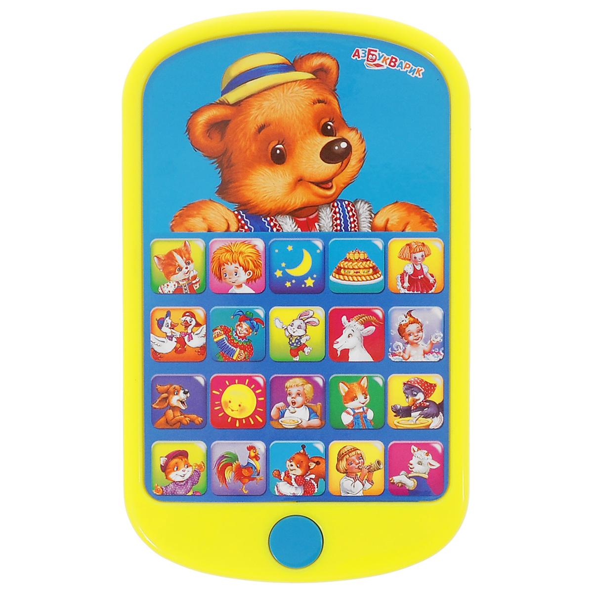 Музыкальная игрушка Азбукварик Мульти плеер Ладушки, цвет: желтый, голубойPlay 2196