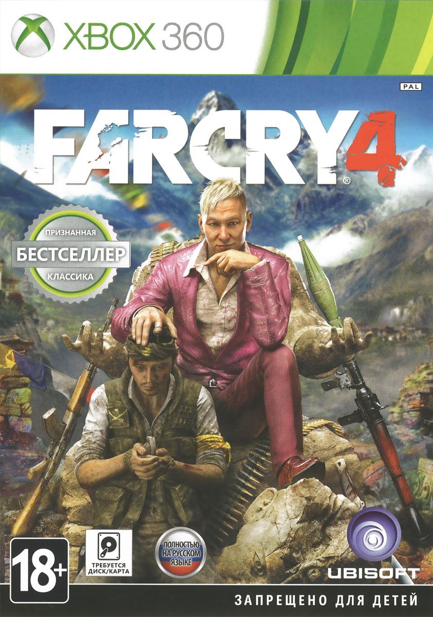 Far Cry 4. Classics