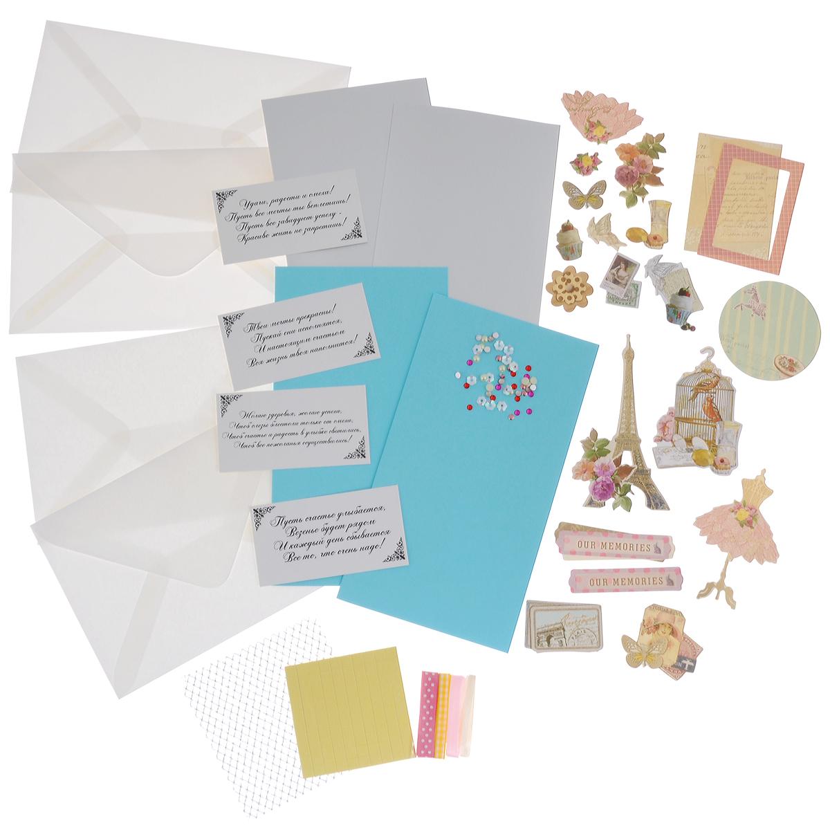 Набор для создания открыток Белоснежка Грация, 4 шт150-SB Набор для создания 4-х открыток ГрацияНабор для создания открыток Белоснежка Грация позволит вам и вашему ребенку создать 4 оригинальных открыток в стиле 3D скрапбукинг. Набор включает в себя все необходимое для работы: 4 заготовки для открыток, 4 конверта, клеевые подушечки, бумага для скрапбукинга, декоративные элементы (вырубка из бумаги, ленты, паетки, стразы, полубусины) и подробную инструкцию на русском языке. Скрапбукинг - это хобби, которое способно приносить массу приятных эмоций не только человеку, который этим занимается, но и его близким, друзьям, родным. Это невероятно увлекательное занятие, которое поможет вам сохранить наиболее памятные и яркие моменты вашей жизни, а также интересно оформить интерьер дома. Размер малой открытки: 11,5 см х 17 см. Размер большой открытки: 11,5 см х 21 см.