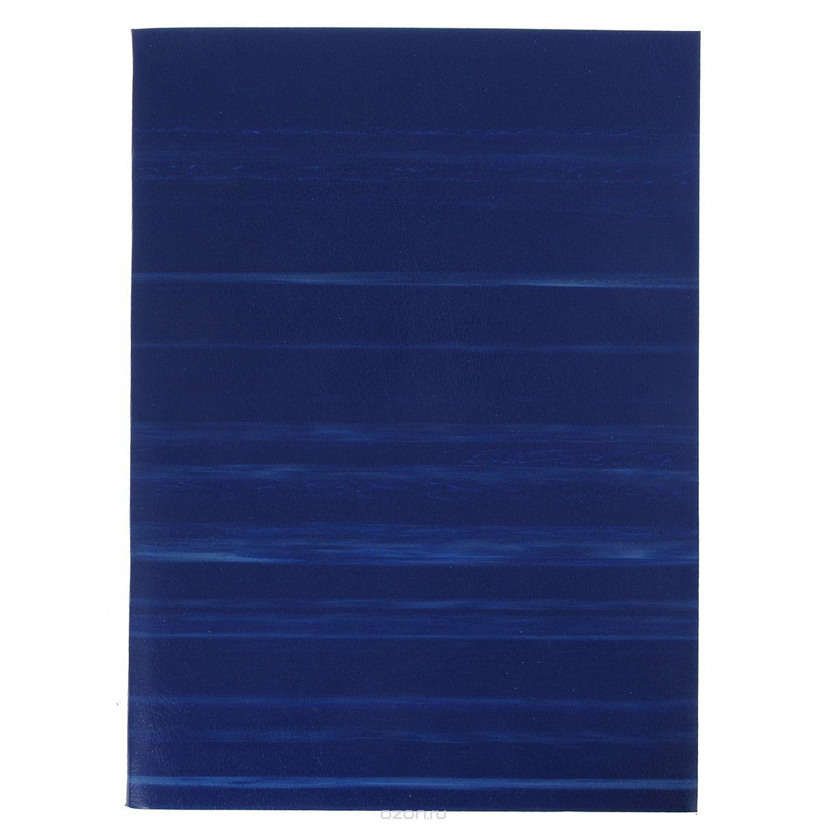 Тетрадь в клетку Альт Бумвинил, цвет: синий, 96 листов. 7-96-1187-96-118 ДТетрадь серии Бумвинил эконом-сегмента – старая добрая классика в строгом оформлении, подходящая консерваторам и любителям минимализма. Темно-синяя обложка прямоугольной формы сделана из долговечного, износоустойчивого переплетного материала - ивановского бумвинила. Размер обложки формата А4 в закрытом виде – 202 x 275 мм. Блок для записей выполнен из высококачественной офсетной бумаги белого цвета. Плотность 60 г/м2. 96 листов на металлических скрепках разлинованы в клетку.