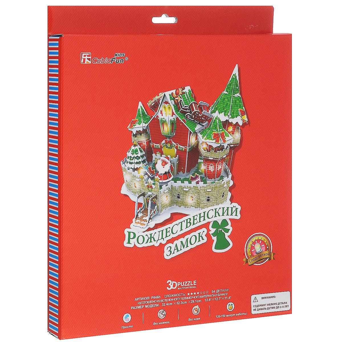 CubicFun Конструктор-макет Сказочный рождественский замок, с подсветкой, 84 элемента