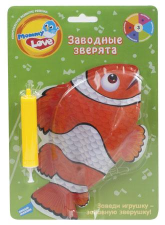 Mommy Love Заводные зверятаQQ1313 вида: уточка, рыбка и дельфин Идеально подходят для купания Надуваются с помощью насоса Легко заводятся Передвигаются в воде