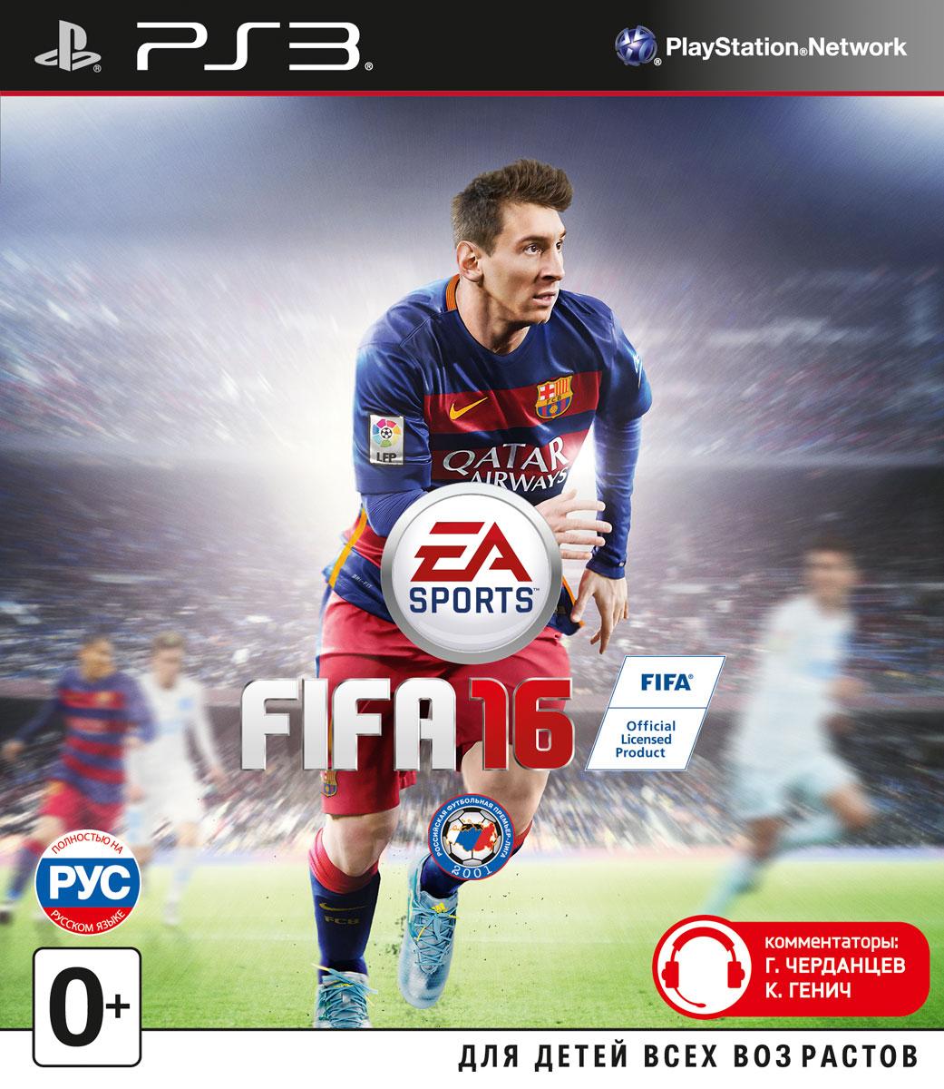 Zakazat.ru FIFA 16