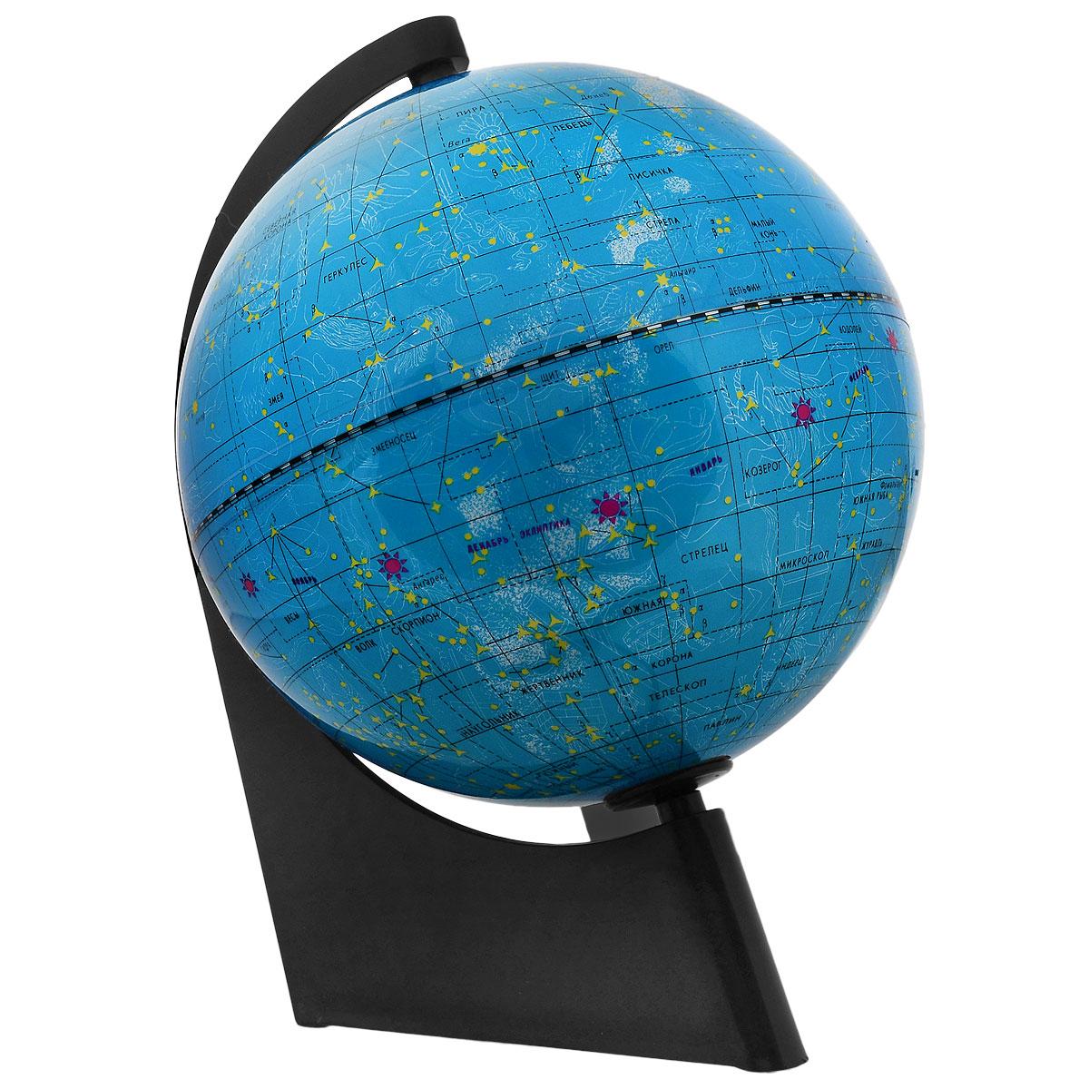 Глобусный мир Глобус звездного неба, с подсветкой, диаметр 21 см10296Глобус звездного неба Глобусный мир, изготовленный из высококачественного прочного пластика. Данная модель предназначена для ознакомления с космосом, звездами и созвездиями. На нем нанесены те же круги, что и на картах звёздного неба, - небесные параллели, меридианы, экватор и эклиптика. Глобус имеет функцию подсветки от электрической сети, при включении которой рисунки созвездий, зодиакальные созвездия высвечиваются яркими цветами. Такой глобус станет прекрасным подарком и учебным материалом для дальнейшего изучения астрономии. Помимо этого глобус обладает приятной цветовой гаммой. Изделие расположено на треугольной подставке. Настольный глобус звездного неба Глобусный мир станет оригинальным украшением рабочего стола или вашего кабинета. Это изысканная вещь для стильного интерьера, которая станет прекрасным подарком для современного преуспевающего человека, следующего последним тенденциям моды и стремящегося к элегантности и комфорту в каждой детали. ...