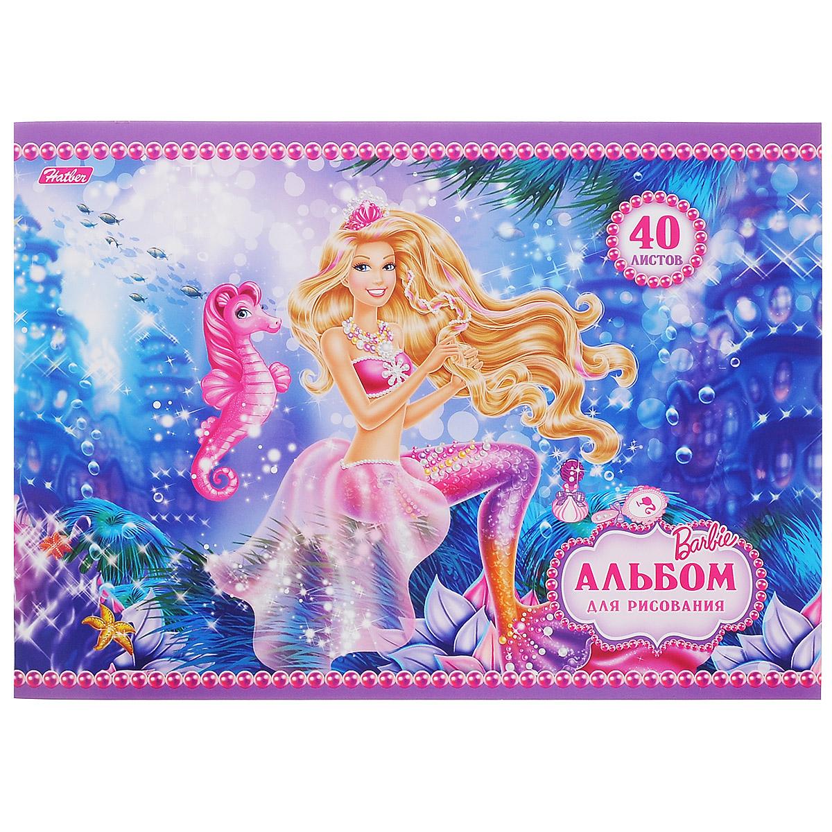 """Альбом для рисования Hatber """"Barbie заплетает косы"""", 40 листов"""