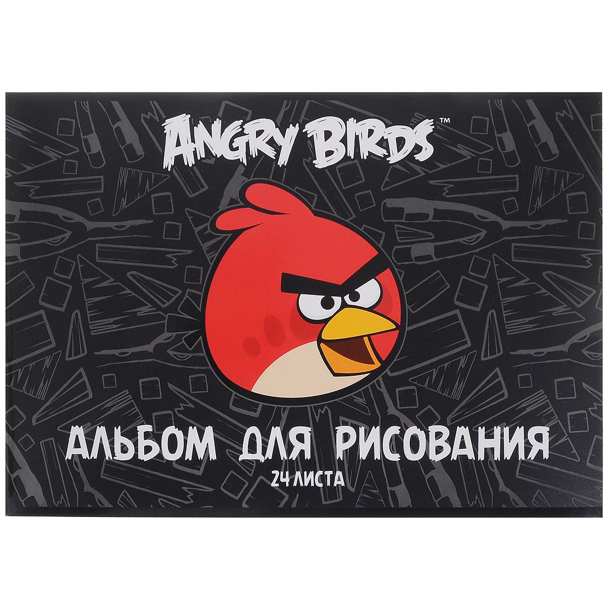 Альбом для рисования Angry Birds, 24 листа. 24А4вмB_1040224А4вмB_10402Альбом для рисования Angry Birds с ярким изображением любимого мультипликационного героя на обложке будет радовать и вдохновлять юных художников на творческий процесс. Бумага альбома отличается высокой прочностью. Обложка выполнена из мелованного картона. Крепление - скрепки. Рисование позволяет развивать творческие способности, кроме того, это увлекательный досуг. Рекомендуемый возраст: 6+.