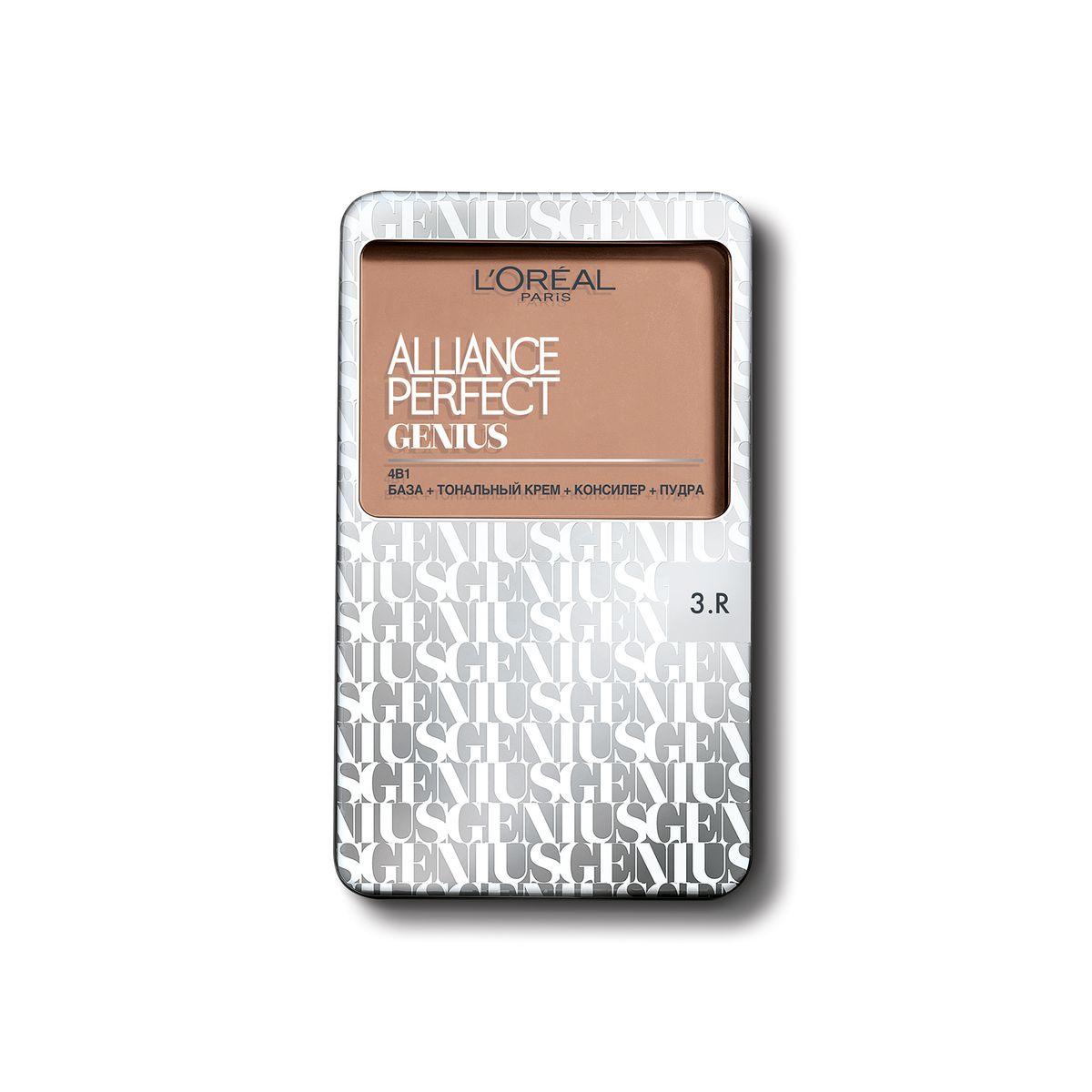 LOreal Paris Компактное тональное средство Alliance Perfect Genius 4-В-1, база, консилер, пудра, оттенок 3.R, Бежево-Розовый, 7 гA7886300Тональное средство Alliance Perfect Genius 4В1 1-й «УМНЫЙ» МАКИЯЖ от L'Oreal Paris. Универсальное тональное средство, которое объединяет в себе сразу 4 средства: базу, разглаживающую поверхность кожи, тональный крем, выравнивающий ее цвет, консилер, скрывающий недостатки и пудру, фиксирующую макияж.