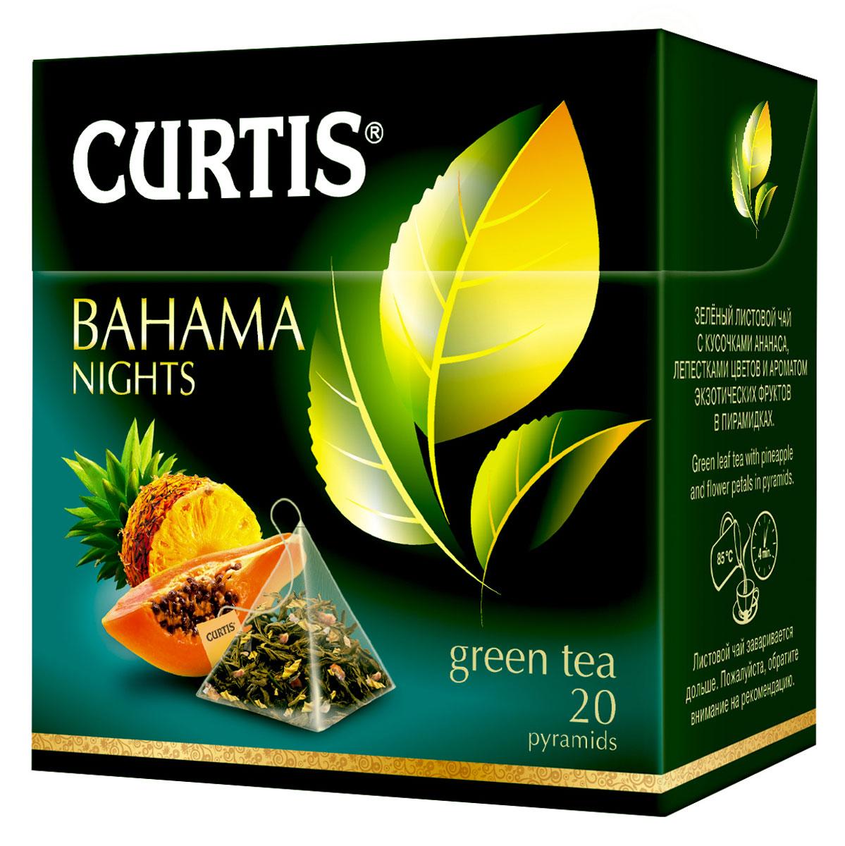 Curtis Bahama Nights зеленый чай в пакетиках, 20 шт