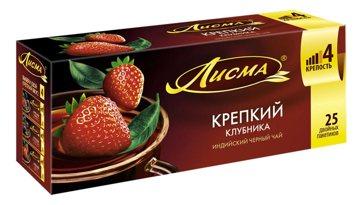 Лисма Крепкий Клубника черный чай в пакетиках, 25 шт
