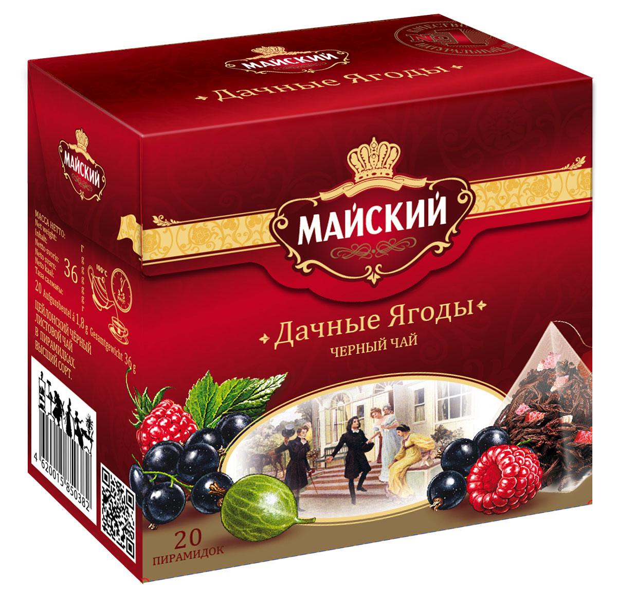 Майский Дачные ягоды черный чай в пирамидках, 20 шт110111Майский Дачные ягоды - черный листовой чай с ароматом дачных ягод в пирамидках. Высший сорт.