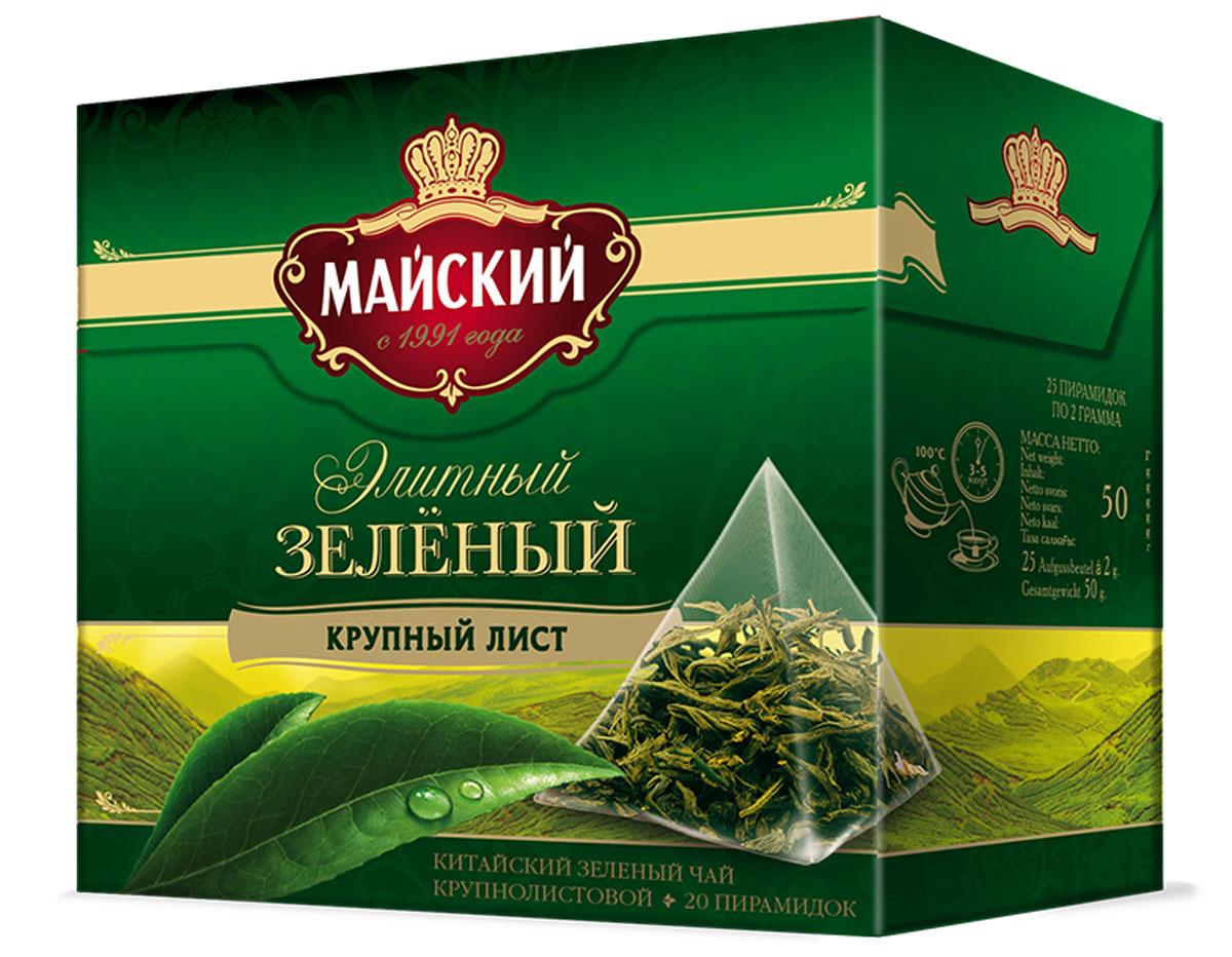 Майский Зеленый Элитный зеленый чай в пирамидках, 20 шт116150Крупнолистовой зеленый чай Майский Зеленый Элитный - драгоценный дар природы. Это эталон зеленого чая, который обладает нежным вкусом и освежающим ароматом.