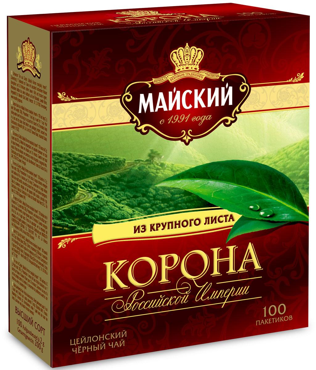 Майский Корона Российской Империи черный чай в пакетиках, 100 шт113159Майский Корона Российской Империи - уникальный цейлонский крупнолистовой чай Майский. Именно в нем в полной мере раскрывается богатство вкуса и аромата черного чая.