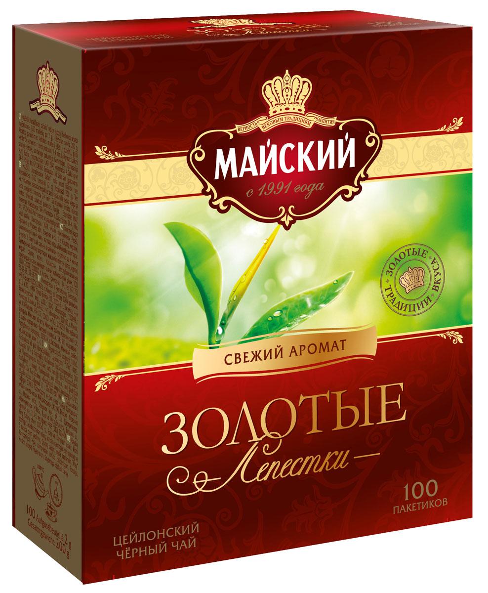 Майский Золотые Лепестки черный чай в пакетиках, 100 шт куплю дом в поселке майский белгородский район
