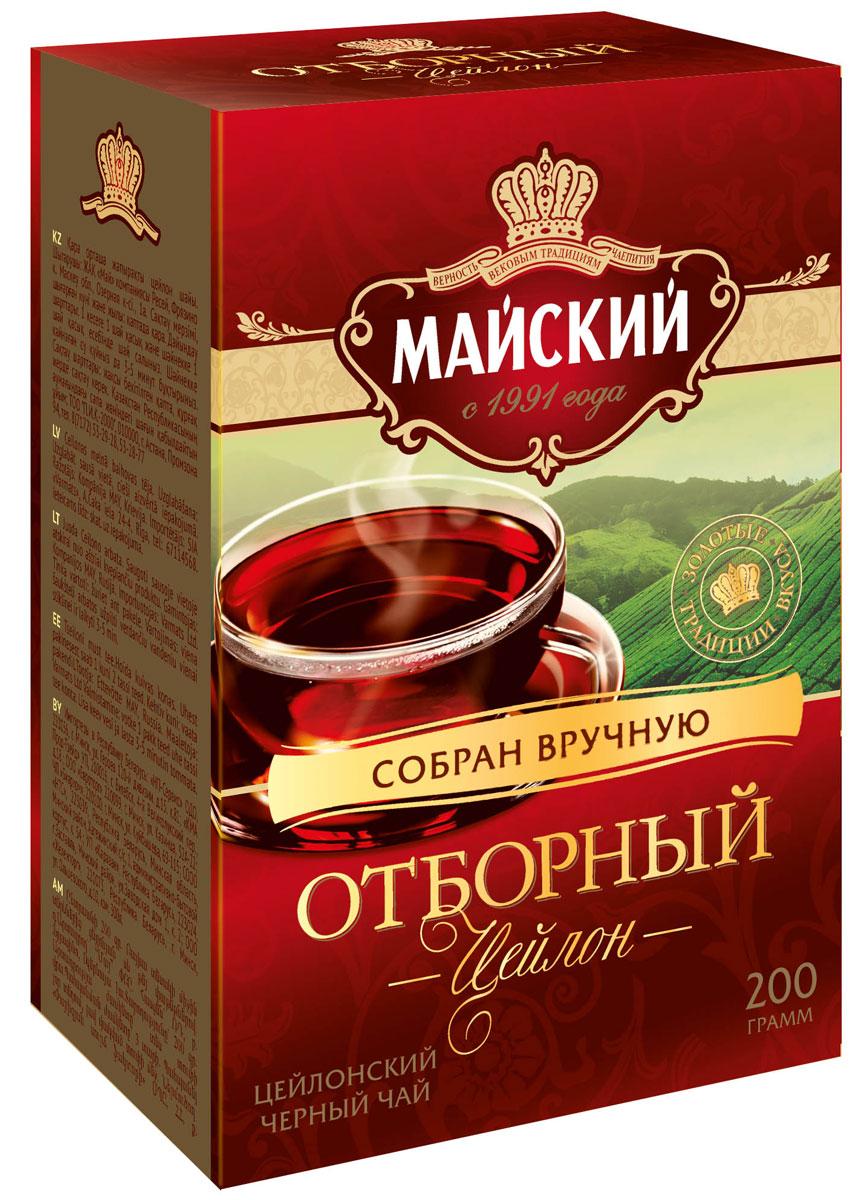 Майский Отборный черный листовой чай, 200 г108719Майский Отборный имеет насыщенный вкус черного цейлонского мелколистового чая. Это чай наивысшего качества., обладающий красивым красновато-янтарно настоем и ярко выраженным ароматом.